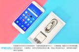 魅族魅蓝Note3 全网通开箱图片9