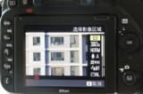 尼康D750界面图片1