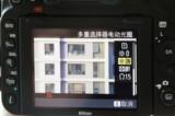 尼康D750界面图片2