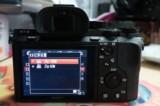 索尼A7RII 全画幅无反相机界面图片5