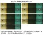 索尼a6000/ILCE-6000单机身 银色评测图片3