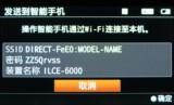索尼a6000/ILCE-6000单机身 银色界面图片3