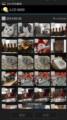 索尼a6000/ILCE-6000单机身 银色界面图片10