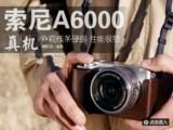 索尼a6000/ILCE-6000单机身 银色图片9