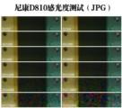 尼康D810 全画幅单反相机评测图片1