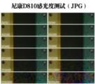 尼康D810 全画幅单反相机评测图片7