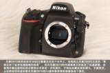 尼康D810 全画幅单反相机图片1