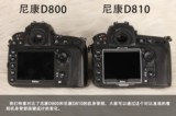 尼康D810 全画幅单反相机图片4