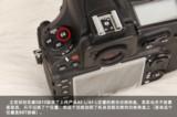 尼康D810 全画幅单反相机图片5