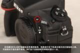 尼康D810 全画幅单反相机图片6