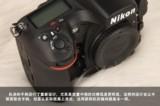 尼康D810 全画幅单反相机图片7