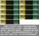 尼康D7100 单反机身评测图片4