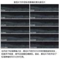 索尼ILCE-7M2 A7评测图片1