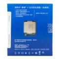 Intel酷睿四核 i7-6700k 1151接口 盒装CPU处理器图片8