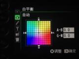 尼康D810 全画幅单反相机界面图片2