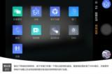 努比亚Z11 标准版评测图片5