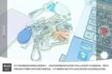 努比亚Z11 标准版评测图片10