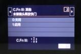 佳能EOS M3界面图片1