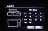 佳能EOS M3界面图片2