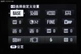 富士X-T10 微型单电相机界面图片1