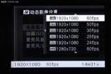 富士X-T10 微型单电相机界面图片8