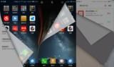 努比亚Z11 标准版界面图片3