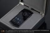 8848钛金手机M3 尊享版开箱图片7