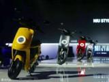 小牛M1智能电动踏板车 都市标准版M1/都市安全版M1 白色 都市版 都市标准版现场图片3