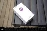 Moto Z 4G+64G版开箱图片1