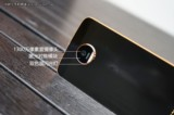Moto Z 4G+64G版细节图片1