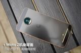Moto Z 4G+64G版细节图片3