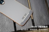 Moto Z 4G+64G版细节图片5