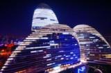 尼康D7200 APS-C画幅单反相机风景样张图片4