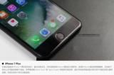苹果iPhone 7开箱图片8