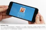 苹果iPhone 7开箱图片9