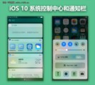 苹果iPhone 7界面图片4