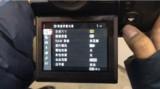 富士GFX 50s界面图片2