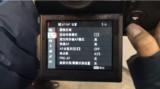 富士GFX 50s界面图片5