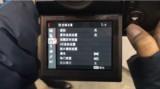 富士GFX 50s界面图片7