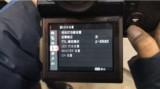 富士GFX 50s界面图片8