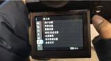 富士GFX 50s界面图片10