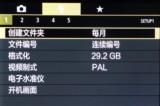 佳能PowerShot G9界面图片2
