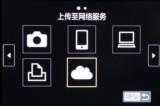 佳能PowerShot G9界面图片7