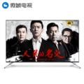 微鲸TV55D2UA 55英寸4K超高清超薄2GB+16GB图片1