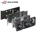 华硕ROG-STRIX-GTX1070TI-A8G-GAMING 1607-1683MHz 8G/8GHz GDDR5 PCI-E3.0图片3