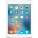苹果 iPad Pro 9.7英寸平板电脑(苹果A9 2G 128G 2048×1536 iOS9 WLAN)玫瑰金图片5