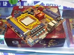 梅捷SY-A88G-GR主板