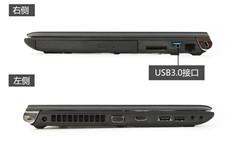 东芝R800-T02U(公爵蓝)笔记本