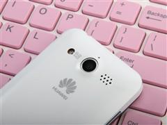 华为U8860 Honor荣耀(白色版)手机