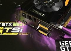 索泰GTX650Ti-1GD5 毁灭者TSI HA显卡